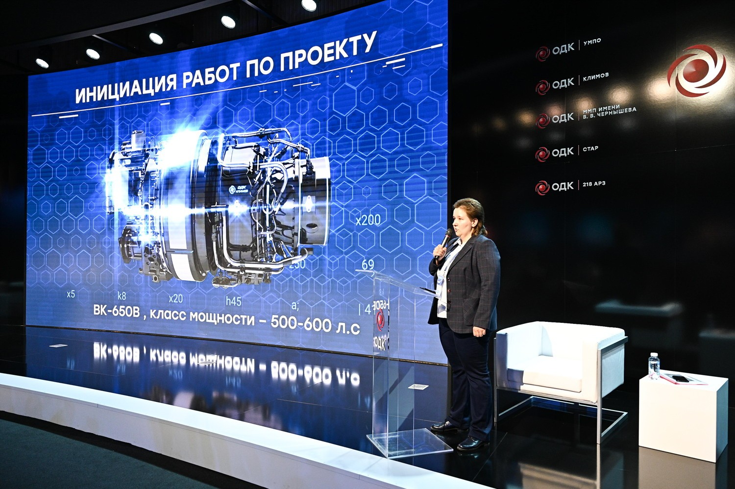 Russia Eyes Hybrid Electric Aircraft Propulsion